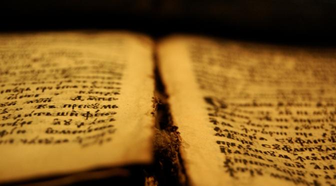 A Fresh Way to Hear Scripture