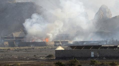 Yemen bombing Photo Credits: AP