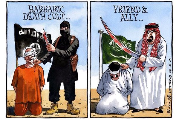 Britain & 'The House of Saud'